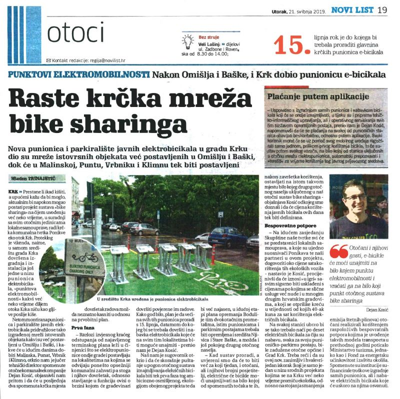 Raste krčka mreža bike sharinga